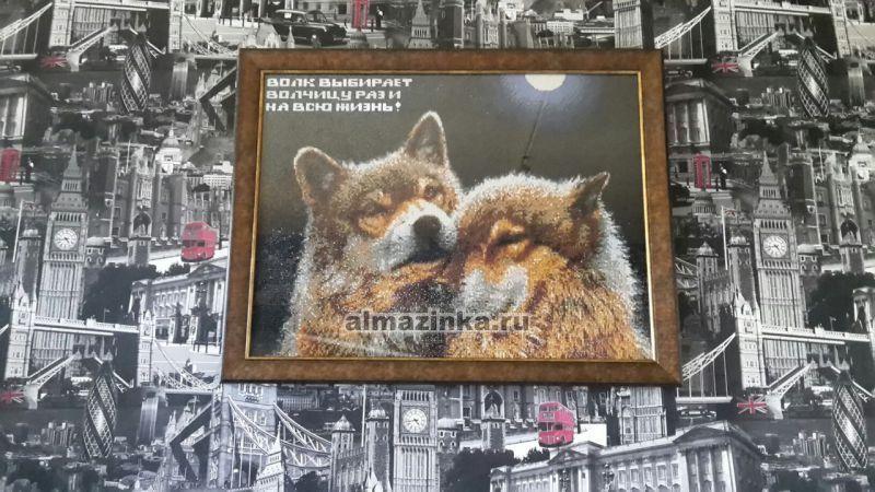 Картина стразами Волк и волчица АЛМАЗНАЯ МОЗАИКА